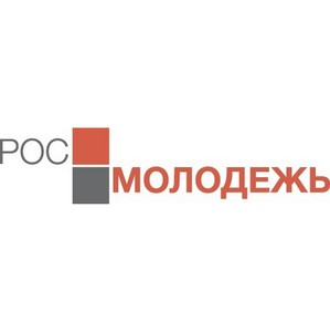 Всероссийский конкурс героико-патриотического воспитания молодежи