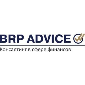 Курс BRP Advice Финансовый анализ и его автоматизация