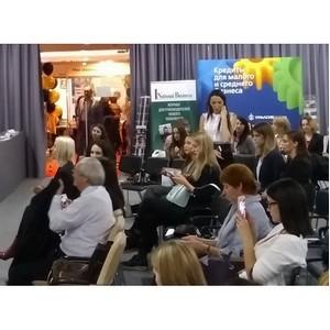 Банк Уралсиб выступил партнером Первого международного Форума «Woman Travel» в Екатеринбурге