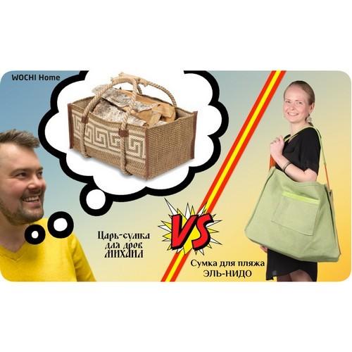 Битва сумок на Boomstarter
