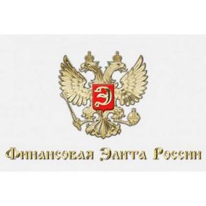 Опубликован шорт-лист номинантов Премии «Финансовая Элита России 2015»
