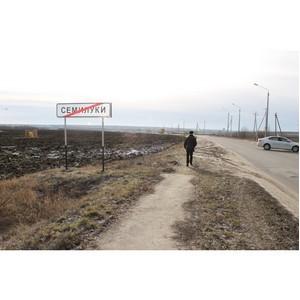 ОНФ призвал воронежские власти доделать тротуар до Курской трассы