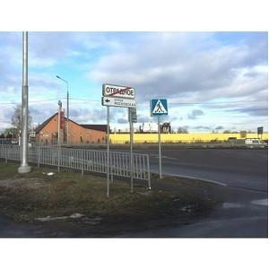 ОНФ добился внимания властей к опасной улице в поселке Отрадное