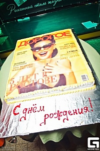 Журнал «Дорогое удовольствие» отметил свое пятилетие при поддержке «Шато Тамань»