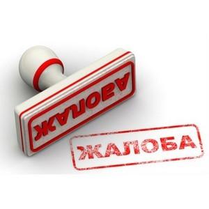 Жалоба ООО ПТП «Белые росы» признана необоснованной