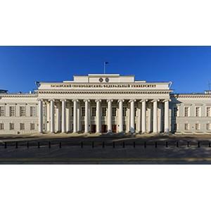 RFID технология помогает управлять процессом аттестации в Казанском федеральном университете