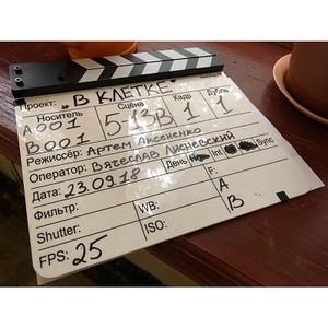 «Киностудия КИТ» объявляет о запуске нового сериала «В клетке» с Павлом Прилучным