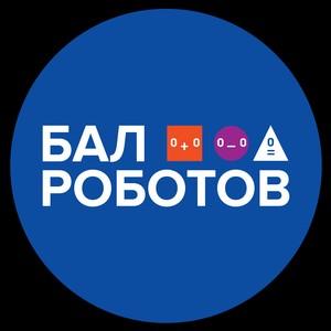 Сергей Собянин открыл «Робостанцию» на ВДНХ