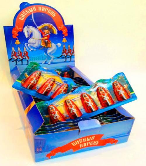 Chocolates for children
