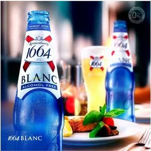 В России появился новый безалкогольный сорт французского пива Kronenbourg 1664 Blanc