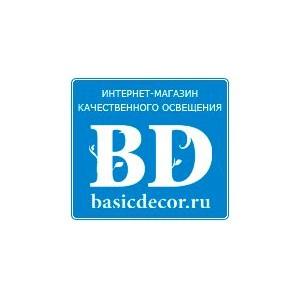 Компания BasicDecor назвала самые популярные дизайнерские светильники