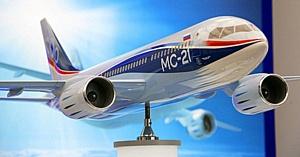 Обучаем авиаперсонал МС-21 – пассажирского лайнера будущего