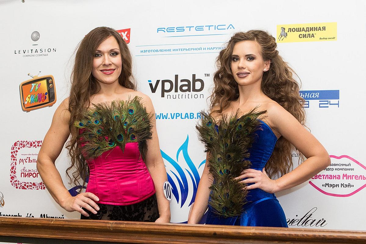 Финал Всероссийского конкурса красоты «Достояние России 2017»
