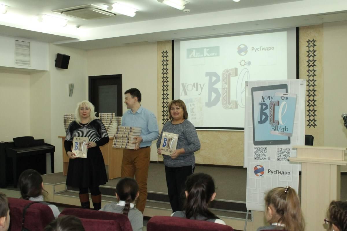В Национальной библиотеке Чувашии представили новый том альманаха «Хочу всё знать»