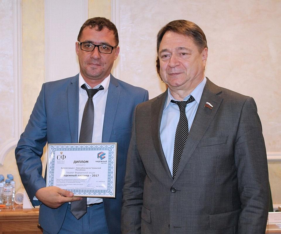 Награды получает администрация г. Новочебоксарска.