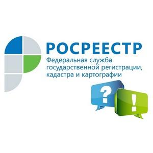 В Управлении состоится совещание с представителями саморегулируемых организаций