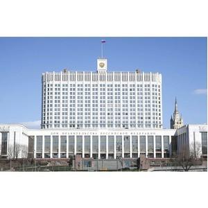 О решениях и поручениях  по итогам заседания президиума КС