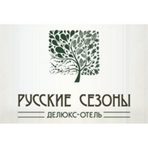 Отель «Русские Сезоны» открыл свои двери в режиме soft opening