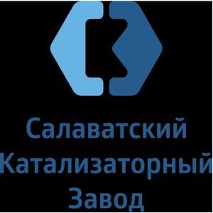 Салаватский катализаторный завод подвел итоги модернизации производства