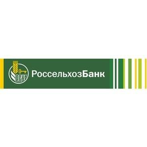 Нижегородский филиал Россельхозбанка активно кредитует АПК региона