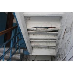 ОНФ призвал ускорить расселение аварийного дома в Семилуках