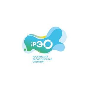 ППК «РЭО» и РЭО проведут обсуждение Федеральной схемы обращения с ТКО