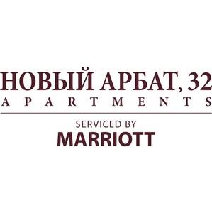 «Новый Арбат, 32» предлагает беспрецедентную акцию