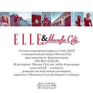 Выставка «The Best of Elle»