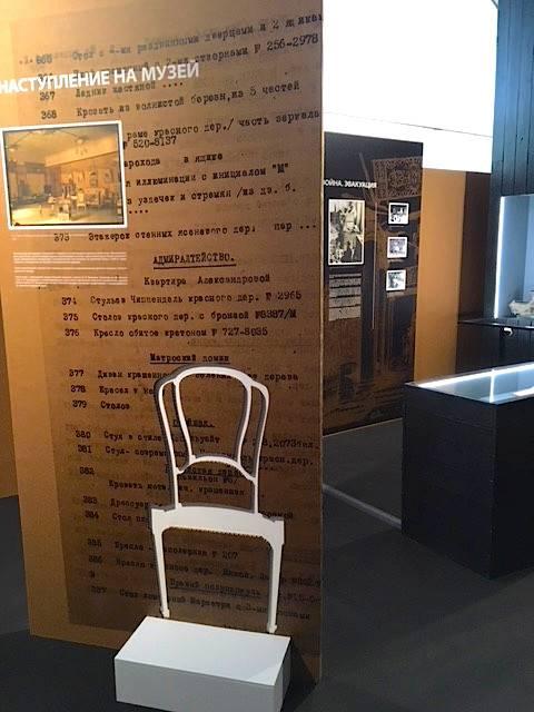 Сотовый картон нашего производства на выставке «Музейный формат: 1918–2018» в Царском Селе