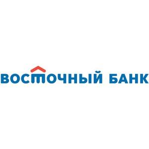 В Краснодаре открылся Центр оказания услуг для бизнеса на базе отделения Банка «Восточный»