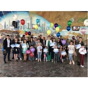 Названы победители творческого конкурса «Бизнес глазами детей»