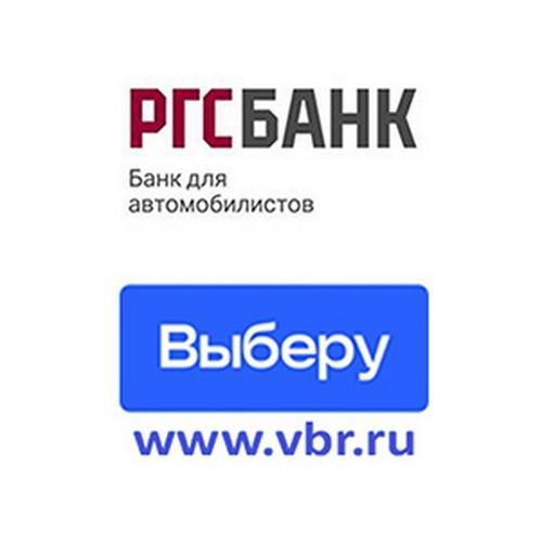 РГС Банк и «Выберу.ру» запустили API-сервис для оформления кредитов
