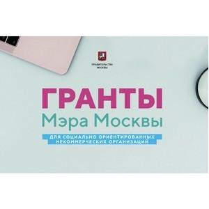 Донорство крови в Москве – вне сезона