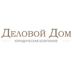 «Деловой дом» помог выиграть разбирательство в Арбитражном суде Москвы