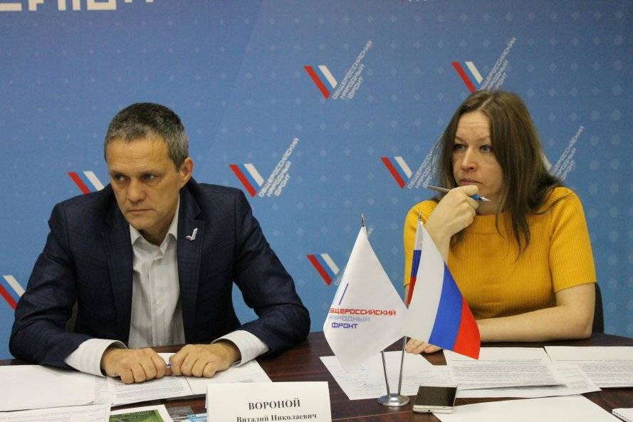 Челябинские эксперты Народного фронта выявили проблемы в создании «зеленого щита» региона