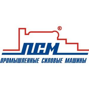 ГК «ПСМ» выступили на  XI Международном инвестиционном форуме в Сочи