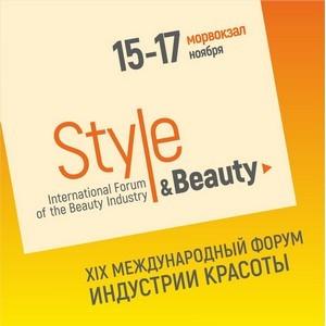 XX международный форум индустрии красоты «Style & Beauty»
