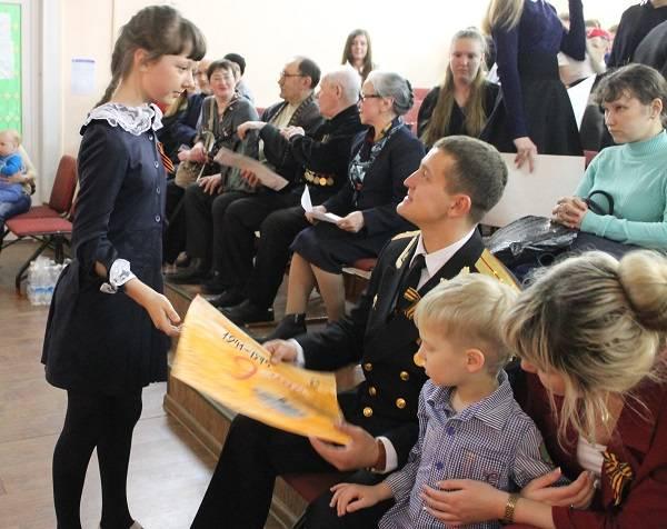 Камчатские активисты ОНФ провели поэтический вечер в честь годовщины Дня Победы