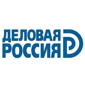 «Деловая Россия» займется улучшением репродуктивного здоровья россиян