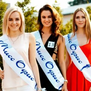 Три жительницы Ярославля прошли в полуфинал конкурса «Мисс Офис»