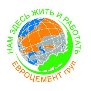 На ЗАО «Савинский цементный завод» экологическая акция «Нам здесь жить и работать!» набирает обороты