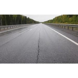 Активисты ОНФ в Югре обеспокоены состоянием автомобильной трассы: Советский – Югорск