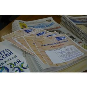 Подведены итоги акции «Дерево добра» в Костромской области