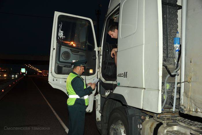 Смоленскими таможенниками  за 6 месяцев выявлено 1,5 тысяч административных правонарушений