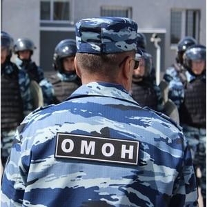 3 октября - День ОМОН в России