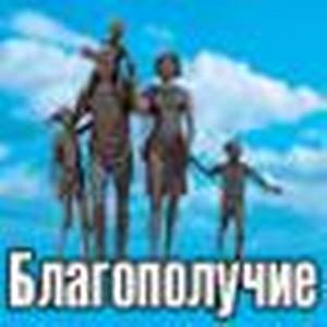 Запущен новый благотворительный проект на краудфандинговой платформе planeta.ru