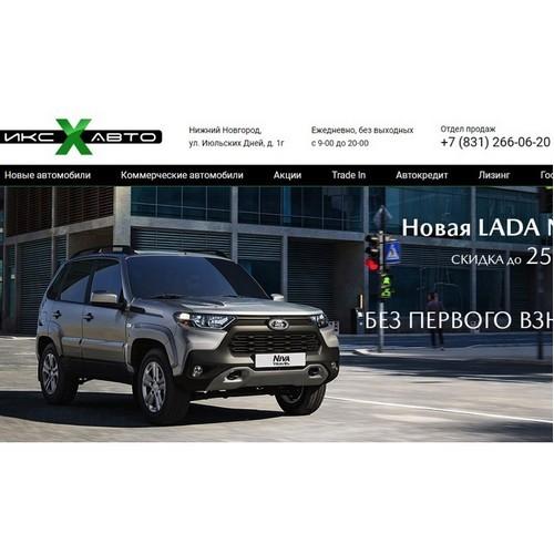 АвтоОтзывы МСК – портал про автомобили и автосалоны
