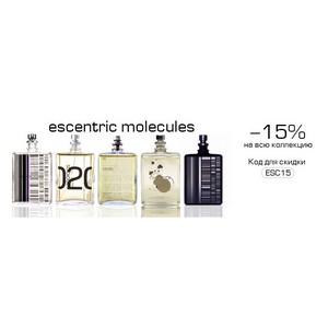 Новинка в Parfumes.ru