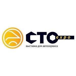 Дни автомобильного масла на выставке «СТО экспо 2012»