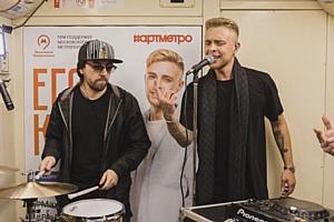 Музыкальный лейбл Black Star inc. провёл бесплатный концерт в движущемся вагоне Московского метро